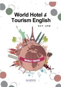 World Hotel & Tourism English