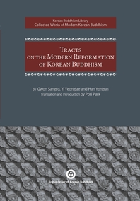 Tracts on the Modern Reformation of Korean Buddhism
