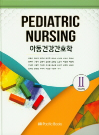 아동건강간호학. 2