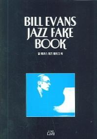 빌 에번스 재즈 페이크 북(BILL EVANS JAZZ FAKE BOOK)