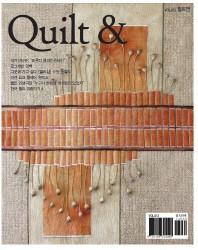 퀼트 앤(Quilt &) Vol. 12