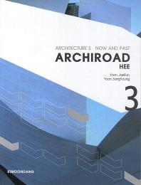 Archiroad. 3