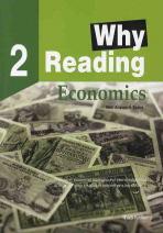 WHY READING. 2: ECONOMICS