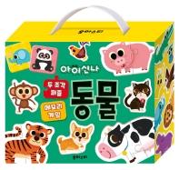 아이신나 두 조각 퍼즐 메모리 게임: 동물