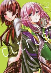 CITRUS+ 2