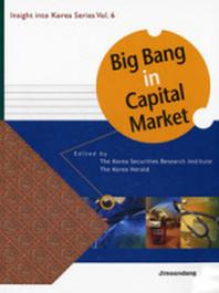 Big Bang in Capital Market