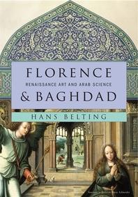 Florence & Baghdad