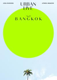 어반 리브 No. 2: 방콕(Urban Live: Bangkok)