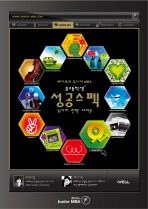 중고등학생 성공스펙 11가지 전략아이콘