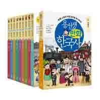 용선생 만화 한국사 1~10권 세트 (전10권)