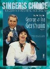 Sing More Songs by George & Ira Gershwin (Volume 2)