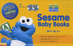 SESAME BABY BOOKS SET. 3: 활동놀이