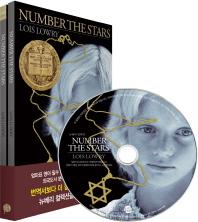 Number the Stars(별을 헤아리며)(원서+워크북합본)