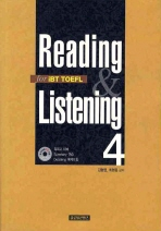 READING AND LISTENING FOR IBT TOEFL. 4