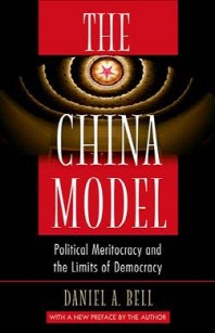 The China Model