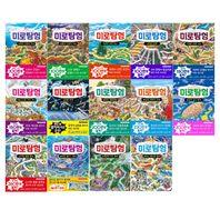 어린이 지식 탐험 가이드북 시리즈 미로탐험 14권 세트(아동도서5권+노트2권증정)
