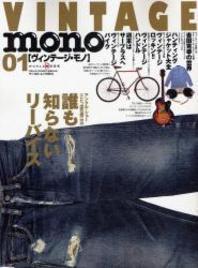 VINTAGE MONO 01