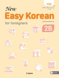 뉴 이지 코리안 2B(New Easy Korean for foreigners)