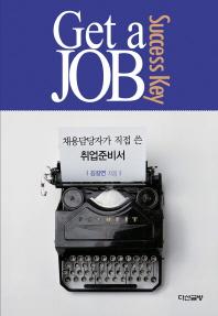 Get a JOB Success Key