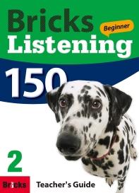 Bricks Listening Beginner 150. 2(Teacher's Guide)