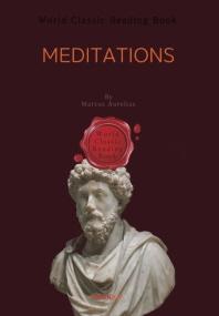 명상록 (마르쿠스 아우렐리우스) : Meditations (영문판)
