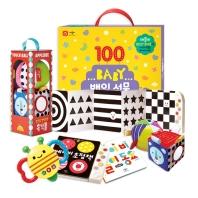 BABY 백일 선물 BOX