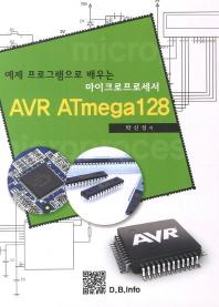 AVR ATmega128