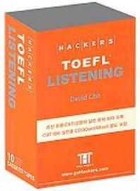 HACKERS TOEFL LISTENING (CBT)(TAPE 10개)