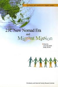21C New Nomad Era and Migrant Mission