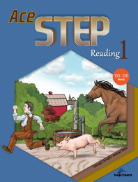 Ace Step Reading. 1