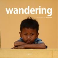 원더링(wandering)