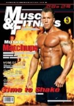 건강과 근육 2007년 5월호(통권 제202호)