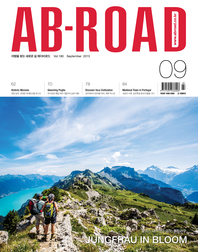 AB-ROAD 2015년 9월호