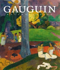 Gauguin: Metamorphoses (Hardcover)
