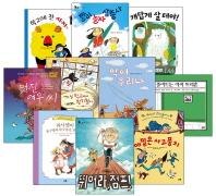 초등학교 저학년 동화책 베스트 특선 세트