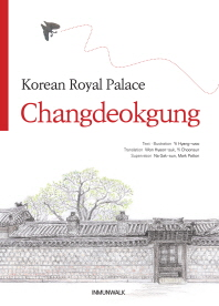 Korean Royal Palace: Changdeokgung
