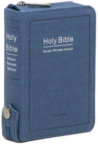 성경전서(청색)(특소)(42HB 합본)(색인)(개역한글)(통일찬송가)