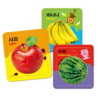 과일 채소 첫 퍼즐