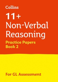 Letts 11+ Success - 11+ Non-Verbal Reasoning Practice Test Papers - Multiple-Choice
