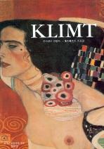 KLIMT(구스타프 클림트)