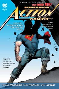 슈퍼맨 액션 코믹스. 1: 슈퍼맨과 강철 인간들