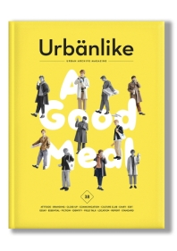 어반라이크(Urbanlike)(No.38)