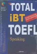 TOTAL IBT TOEFL SPEAKING
