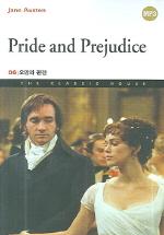 오만과 편견(Pride and Prejudice)