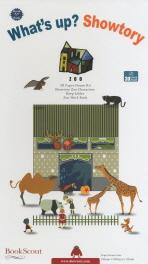 WHATS UP SHOWTORY: ZOO(왓츠업 쇼토리: 동물원)(3D팝업북)