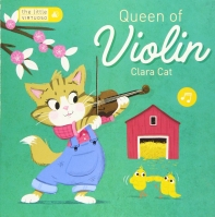 Little Virtuoso: Queen Of The Violin