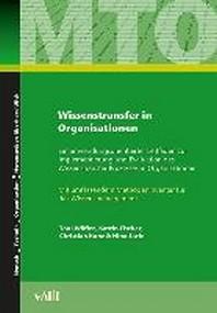 Implementierung und Evaluation des Wissenstransfer-Prozesses in Organisationen