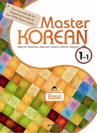 Master KOREAN 1-1(Basic)