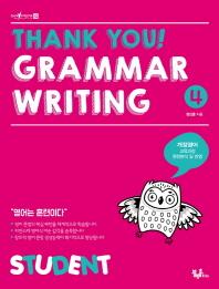 Thank you! Grammar Writing(땡큐 그래머 라이팅). 4: Student