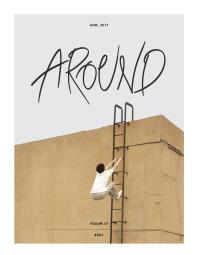 Around(어라운드)(2017년 6월호)